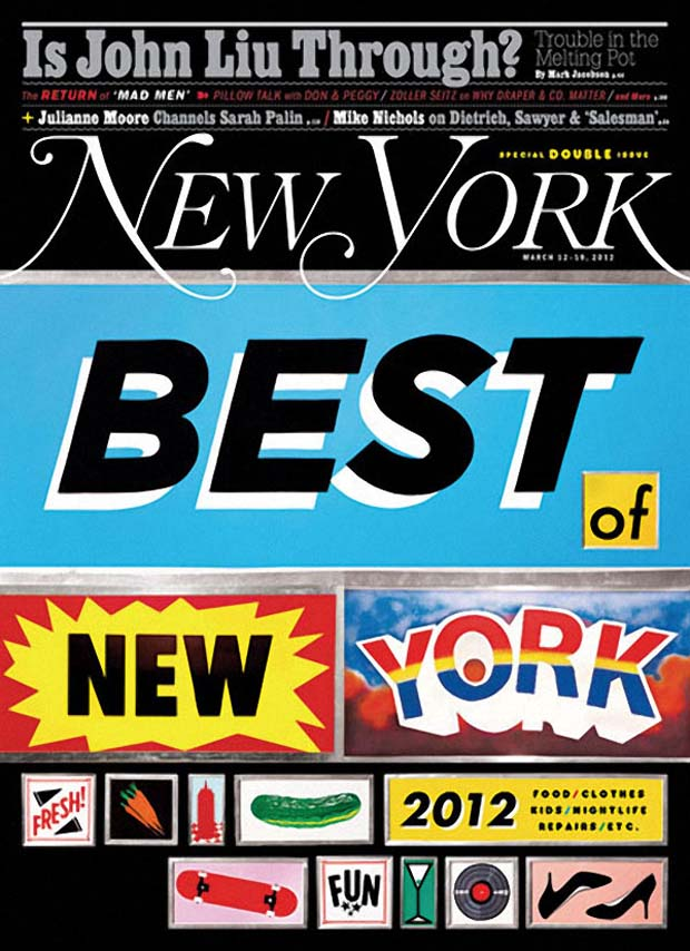 New-York-Magazine-Cover-by-Steve-Powers-1