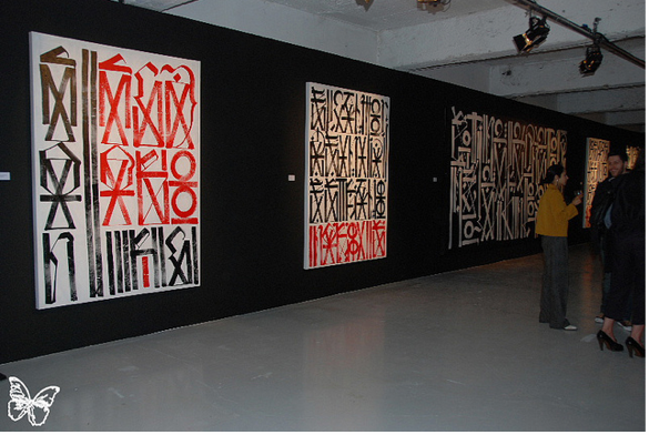 Retna Hallelujah Tour in London: retna_london_13_20110612_1934222346.png