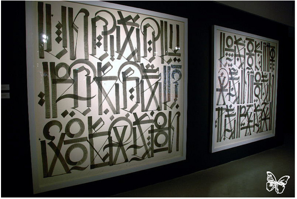 Retna Hallelujah Tour in London: retna_london_16_20110612_2073232942.png