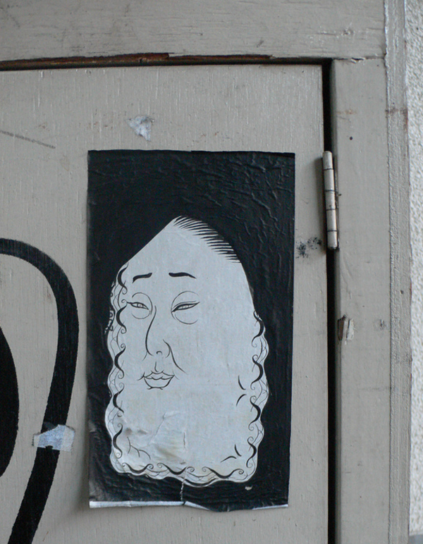 In Street Art: The Work of Essu: essu_5_20110619_1735582993.png