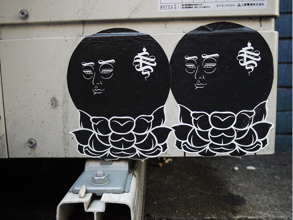 In Street Art: The Work of Essu: essu_8_20110619_1167263944.png