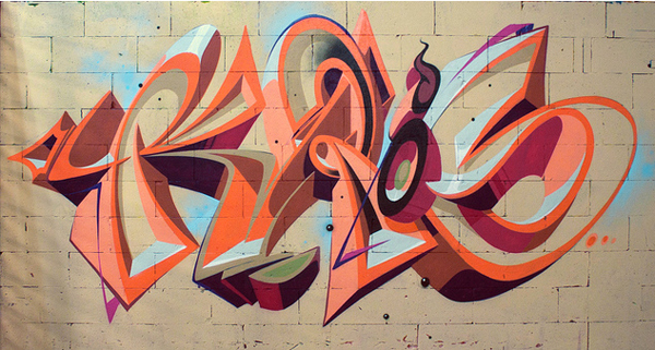 In Graffiti: Russian Artist, Wais: wais_graffiti_3_20110706_1750131516.jpg