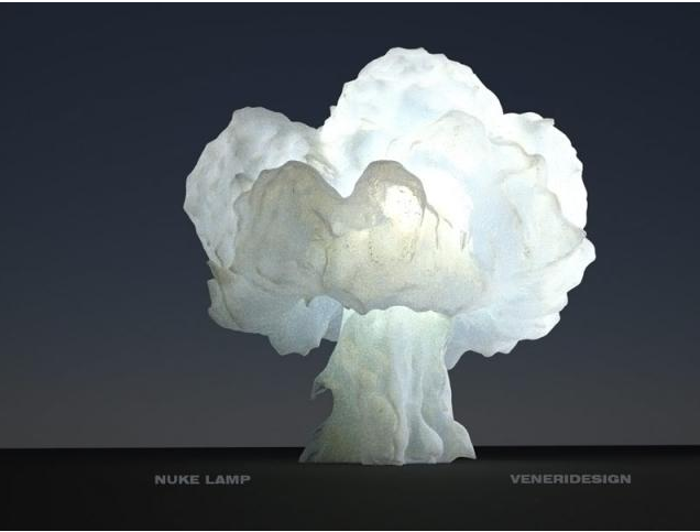 The Nuke Lamp: nuke_lamp_1_20110712_1000009974.png