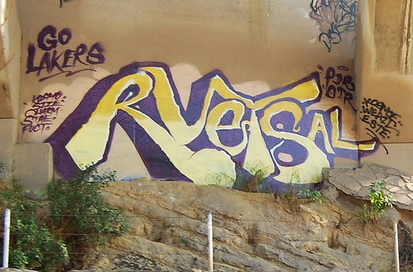 In Graffiti: The Work of Ruets: ruets_20_20110716_1201977573.png