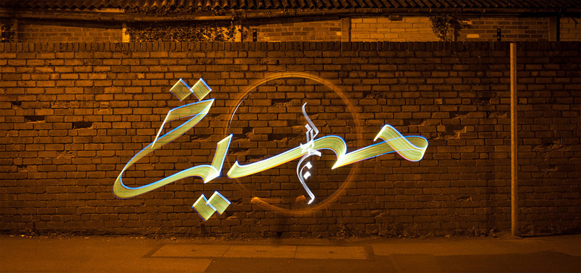 Light Calligraphy by Kaalam: light_calligraphy_3_20111027_1503109736.jpeg
