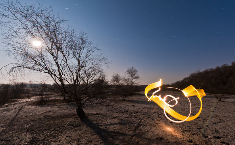 Light Calligraphy by Kaalam: light_calligraphy_4_20111027_1258202942.jpeg
