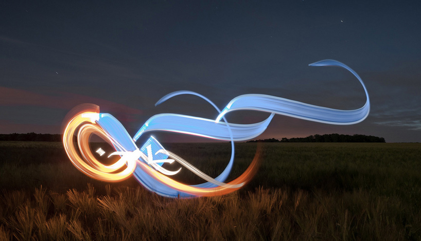 Light Calligraphy by Kaalam: light_calligraphy_5_20111027_1899992020.jpeg