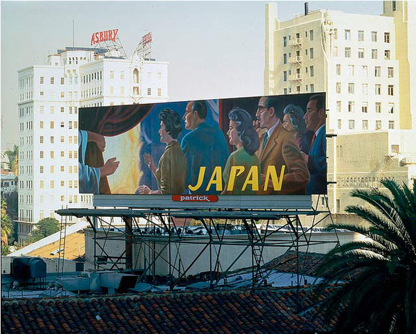 In Street Art: Billboards by Larry Sultan & Mike Mandel: sultan_mandel_4_20111103_1789984083.jpg