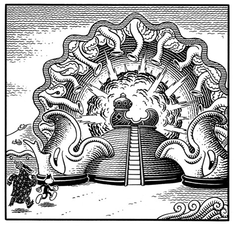 Comic Book Art by Jim Woodring: jim_woodring_18_20120127_1346076033.jpg