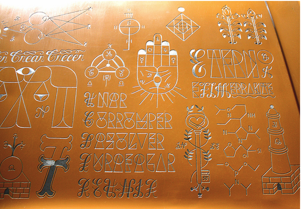 Remed Engravings on Car Doors: remed_car_1_20120214_1597790973.png