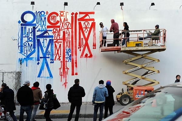 Click to enlarge image retna_bowery_11_20120304_1780098003.jpg
