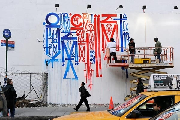 Retna Mural on Bowery & Houston, NYC: retna_bowery_17_20120304_1621988492.jpg