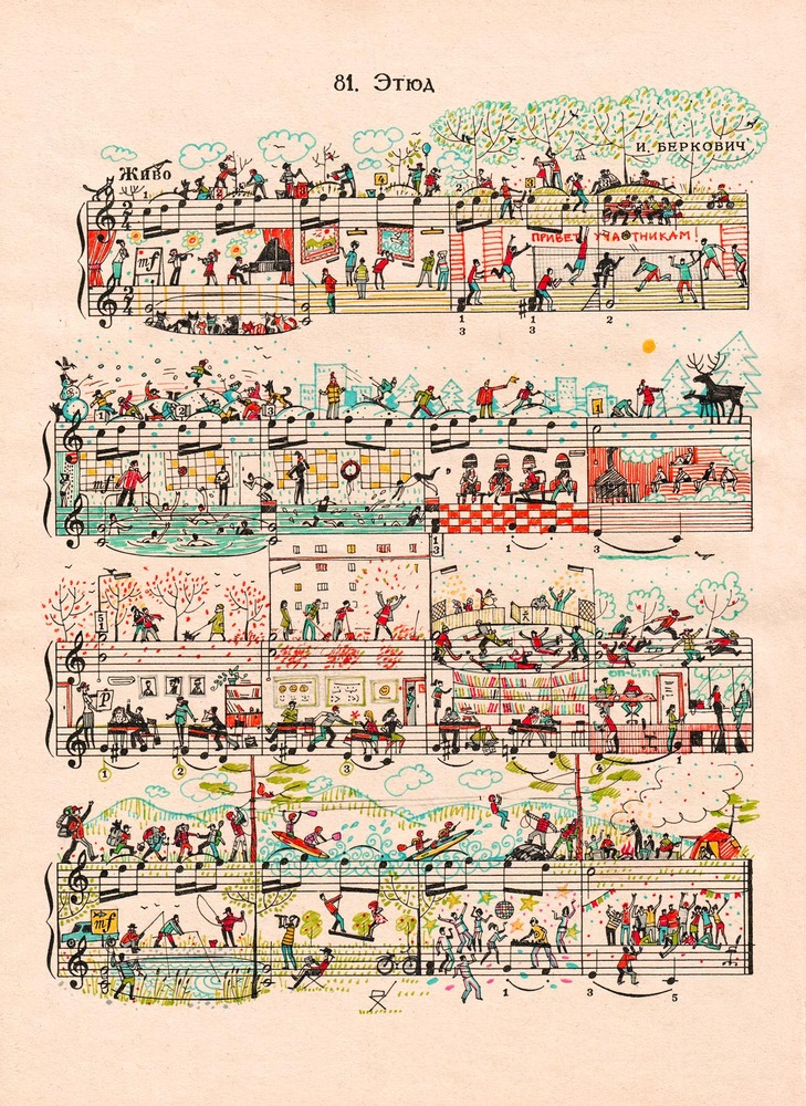 Sheet Music Art by Mike Lemanski: mike_lemanski_4_20120321_1264504219.jpeg