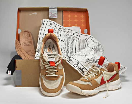 "How to Sweep By Tom Sachs (plus Tom Sachs x Nike Craft ""Mars Yard Shoe""): tom_sachs_nike_craft_2_20120514_1304913943.jpg"