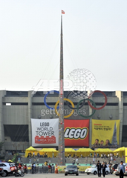 Click to enlarge image lego_building_korea_11_20120516_1217336519.jpg
