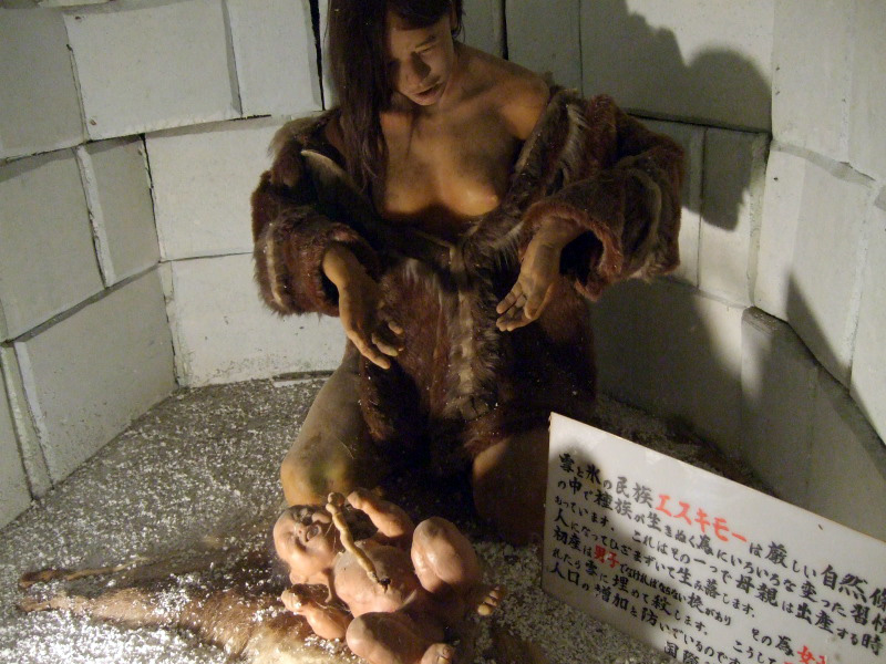 Click to enlarge image japanese_sex_museums_17_20120523_1925398421.jpeg