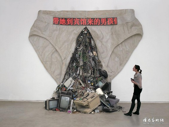 Thrown to the Wind: 36 Feet of Garbage by Beijing's Wang Zhiyuan: Wang-Zhiyuan-installation8.jpg