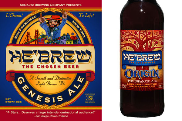 Top 25 Modern Beer Labels: 09.jpg