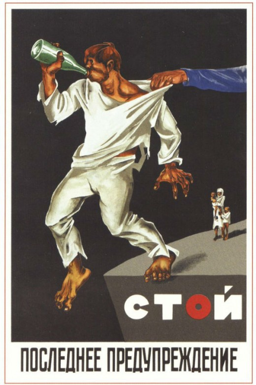 Soviet Anti-Alcohol Posters from the 1920s—60s: soviet_anti-alcohol_posters_11_20120629_1046521503.jpeg