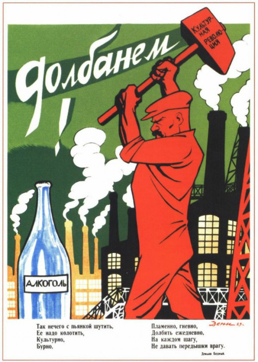 Soviet Anti-Alcohol Posters from the 1920s—60s: soviet_anti-alcohol_posters_12_20120629_1945466446.jpeg