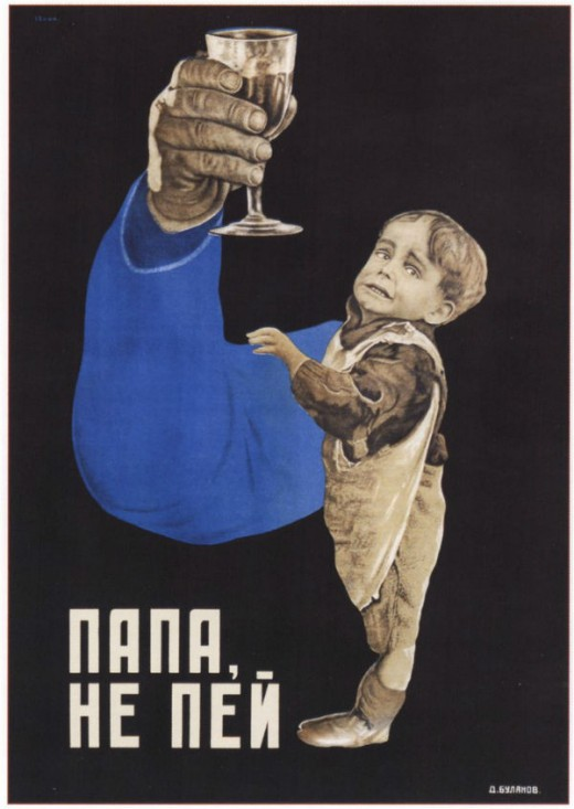 Soviet Anti-Alcohol Posters from the 1920s—60s: soviet_anti-alcohol_posters_15_20120629_1430850522.jpeg