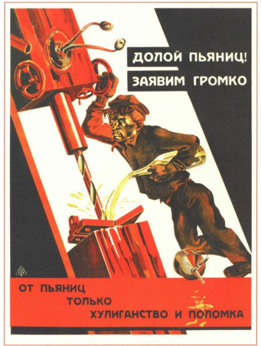 Soviet Anti-Alcohol Posters from the 1920s—60s: soviet_anti-alcohol_posters_17_20120629_1210256889.jpeg