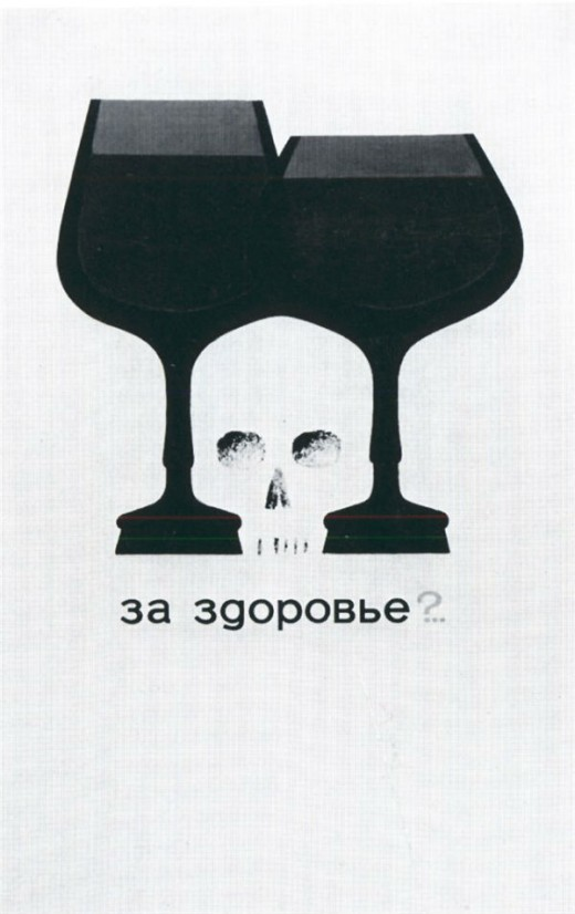 Click to enlarge image soviet_anti-alcohol_posters_24_20120629_1990405956.jpeg