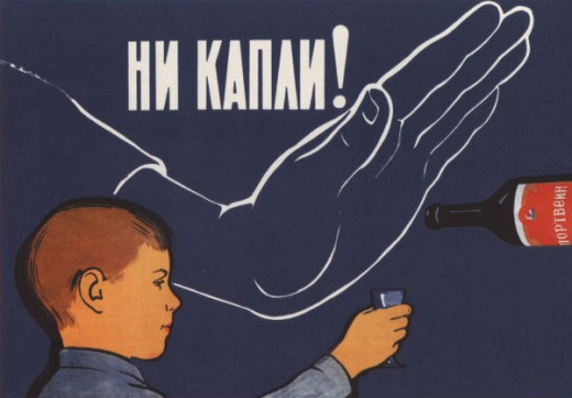 Click to enlarge image soviet_anti-alcohol_posters_2_20120629_1644310296.jpeg
