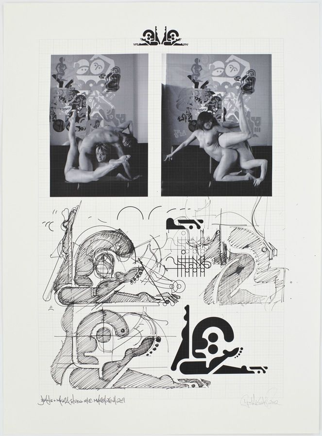Ryan McGinness' Women: _ryan_mcginness__3_20120917_1195293841.jpeg