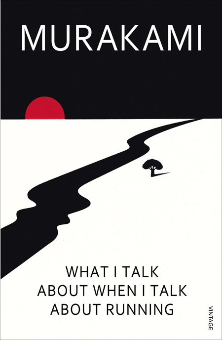 Haruki Murakami Book Covers by Noma Bar: noma_bar_18_20121003_1743658886.jpeg