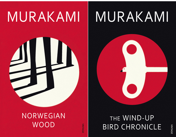Haruki Murakami Book Covers by Noma Bar: noma_bar_1_20121003_2075283420.jpeg