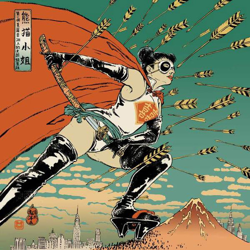 New Works by Yuko Shimizu: yuko_shimizu_two_22_20121027_1783184338.jpeg