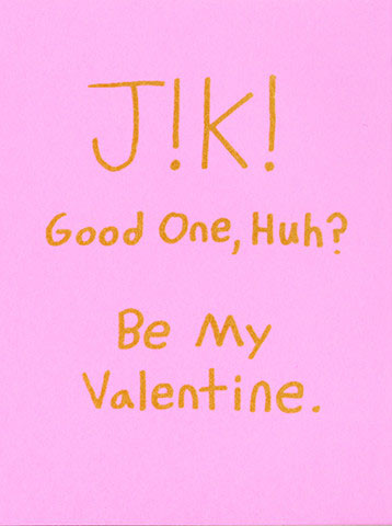 Valentine's Day Cards by Andrew Jeffrey Wright: andrew_jeffrey_wright_20_20130213_1638174524.jpg