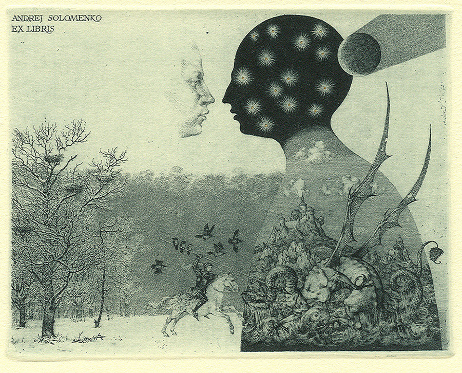 A Book of Etchings by Konstantin Kalynovych: konstantin_kalynovych_13_20130219_1912583359.jpg