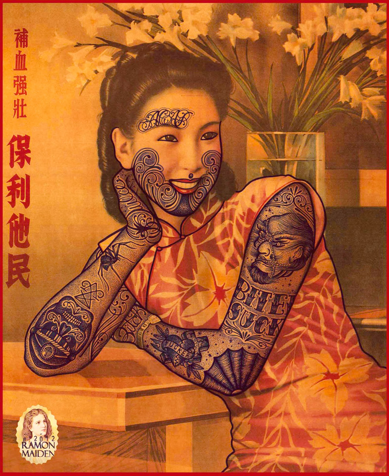 Tattooed Vintage Illustrations by Ramon Maiden: Ramon-Maiden_web1.jpg