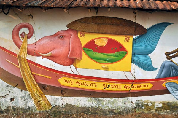 Multiple murals painted by AEC of Interesni Kazki in India: jux_ interesni_waone3.jpg