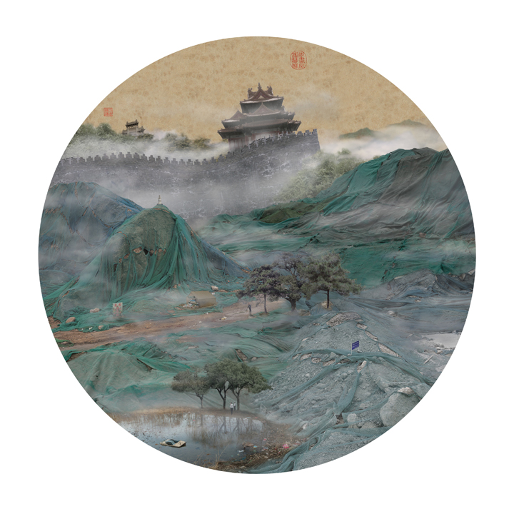 Yao Lu's Contemporary Landscapes: large_4ca629bcab3e3.jpg