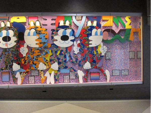 "Isaac Tin Wei Lin's ""Another Dimension"" @  Philadelphia International Airport : jux_issace_lin2.png"