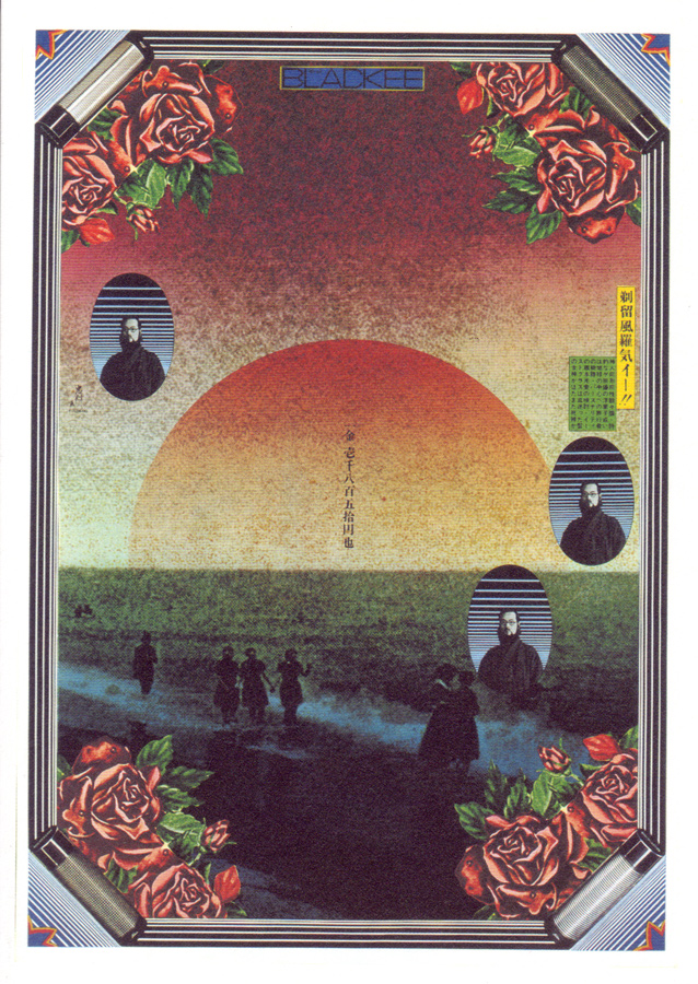The Psychedelic Posters and Graphic Design of Japan's Tadanori Yokoo: tadanori-yokoo22-SOL-BLACKEE-offset-69.jpg