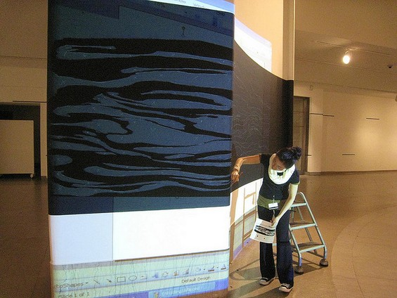 Tape Paintings by Sun K. Kwak: Sun-K-Kwak-installation1.jpg