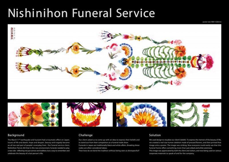 Unusually Beautiful Japanese Funeral Home Ad: 00015388_34481171_1354291016.orig_.jpg