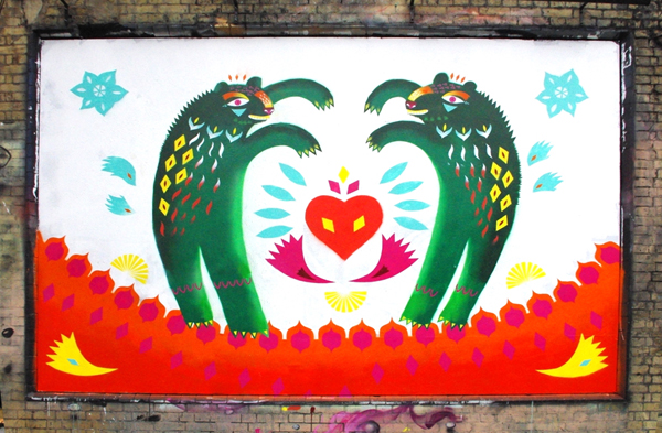 Wedding proposal painted on Shoreditch Art Wall: jux_proposal1.jpg