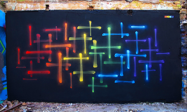X-Rainbow pieces by Shok-1: jux_shok13.png