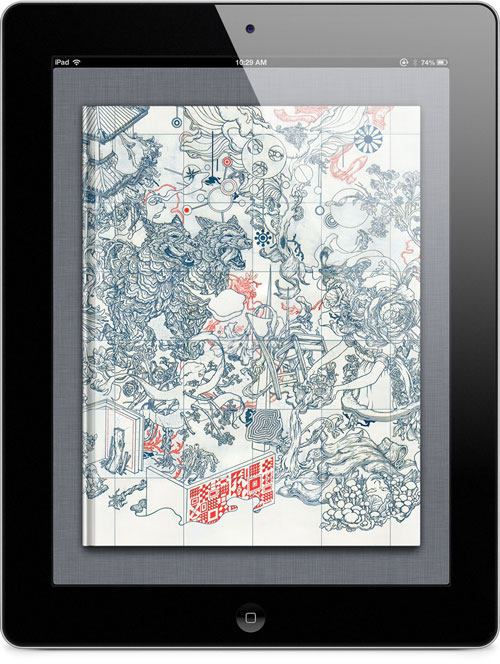 "James Jean: ""PARALLEL LIVES"" IBOOK: tumblr_inline_mldbziGVhj1qz4rgp.jpg"