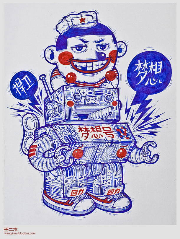 Ballpoint Pen Illustrations by Wang2Mu: Wang2Mu_web14.jpg