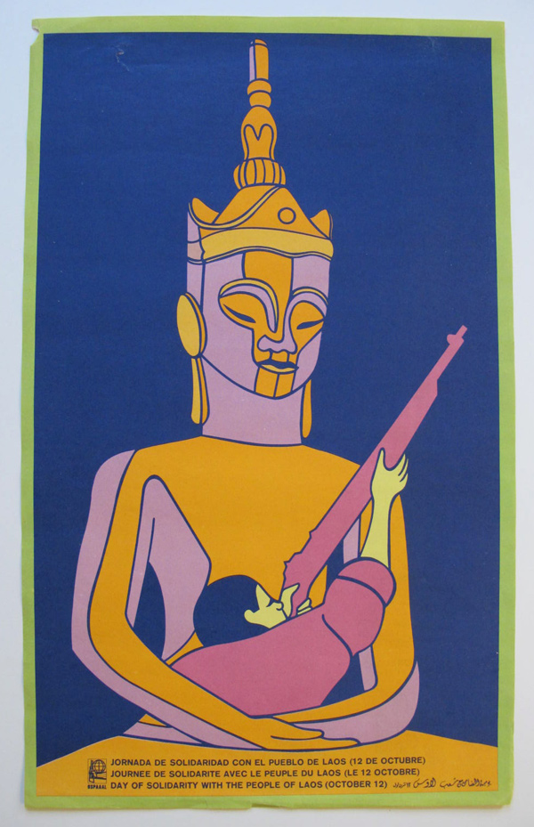 Vintage Political Posters From Cuba: 01-1969-Day-of-Solidarity-with-the-people-of-Laos-Rafael-Zarsa.jpg