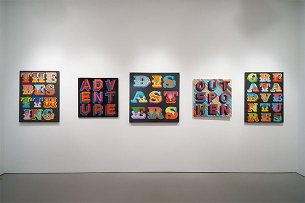 "Last Days to See ""10 Years of Wooster Collective"" @ Jonathan LeVine Gallery, NYC: Install20_L.jpg"