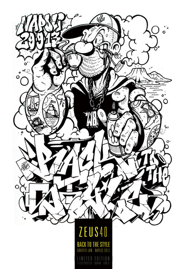 """BACK TO THE STYLE"" GRAFFITI JAM: jux_back_to_style2.jpg"