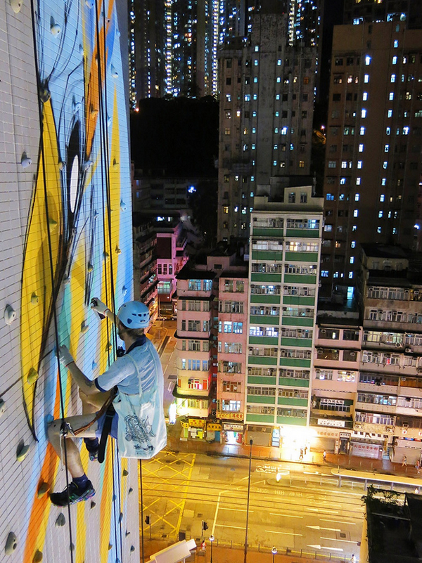 New mural by Shida x Two One in Hong Kong: jux_shida_twoone1.png