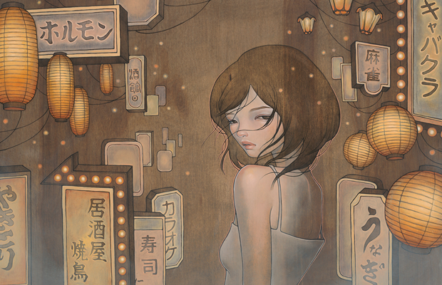 Bedroom Eyes: Work of Audrey Kawasaki: Kawasaki_01.png